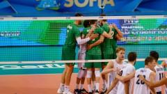 """България ще приеме два турнира от """"Лигата на нациите"""" през 2019 година"""