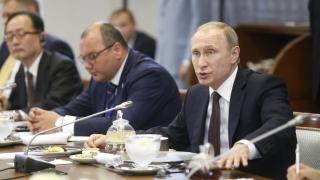 """Путин: Съжаляваме, че не ни разрешиха """"Южен поток"""", """"Северен поток-2"""" не е алтернатива"""