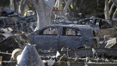 Жертвите в Калифорния са 74