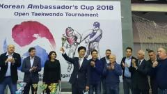 Турнирът за Купата на корейския посланик става междуконтинентален