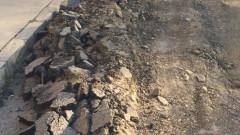 """Софиянци се оплакаха от разрушен тротоар пред жилищен блок в кв. """"Иван Вазов"""""""