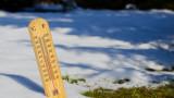 Тази зима в Европа e несравнимо най-топлата в историята