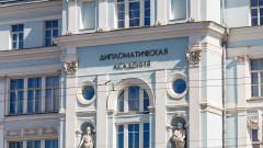 Москва привика посланика ни заради изгонените руски дипломати