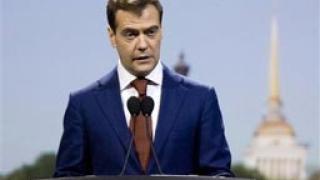 Русия обвини САЩ за световната финансова криза