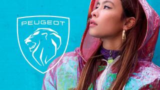 Peugeot представи новата си емблема