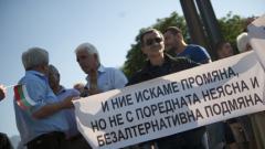 """Защитници на кабинета """"Орешарски"""" отново се събраха на контрапротест"""