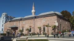 Няма открито взривно устройство в пловдивската Джумая джамия