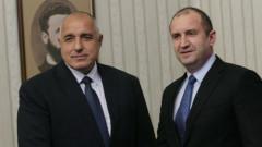 Президентът Радев връчи мандата на Борисов