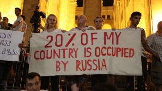 Протестите в Грузия не стихват, въпреки частичните отстъпки на управляващите