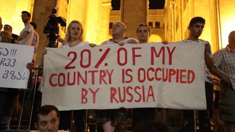 В Грузия вече пети ден не стихват протестите срещу правителството