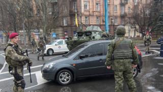 """Сблъсъци в Киев за третата годишнина от протестите на """"Майдана"""""""