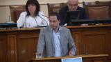 Петър Витанов: БСП не е вождистка партия