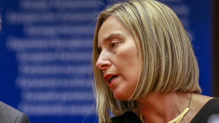 ЕС не вижда завършено, прозрачно и достоверно разследване за Кашоги