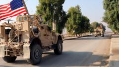 Американски войски се оттеглят от 2 бази в Хасака