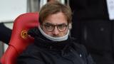 Юрген Клоп: Шампионска лига е много важна за Ливърпул