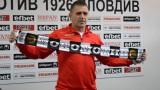 Бруно Акрапович определи групата на Локомотив (Пловдив) за гостуването на Левски