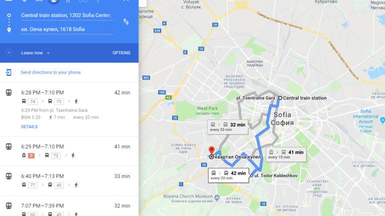 Google Maps ще показва екологични маршрути