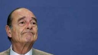 Ширак ще подкрепи Саркози на президентските изборите