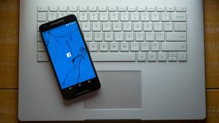 Защо новите промени във Facebook са просто прах в очите ни