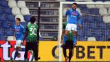 Сасуоло и Наполи в драма с шест гола и три дузпи