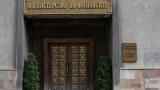 Бизнесът приветства променената позиция на държавата за пенсионните фондове