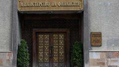 Горанов подписа заема за Фонда за гарантиране на влоговете