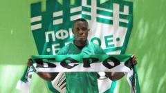 Берое подписа с юноша на Спортинг (Лисабон) и Челси