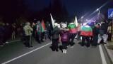 """Блокирани са Проходът на Републиката и АМ """"Хемус"""" край Каспичан"""