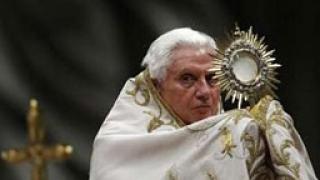 Британски гаф с посещението на Папата