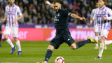 Реал (Мадрид) няма да взима нов нападател