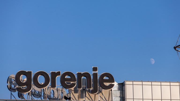 Снимка: Gorenje мести цялото си производство на хладилници в Сърбия от 1 април