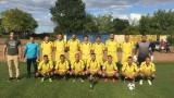 Загорец удари Хебър и си осигури мач с Локомотив (Пловдив)