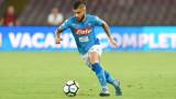 Лоренцо Инсинье: Бях пред отказване от футбола