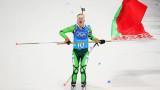 Злато за дамската щафета на Беларус, българките изпревариха само два отбора