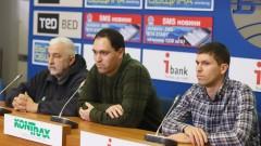 """Риболовците от """"Балканка"""" искат оставки заради малките вецове"""
