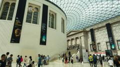 Музеите, които можем да разгледаме от дивана