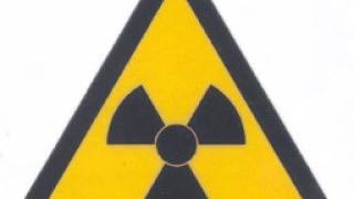 Нов вид уран задвижва автомобили