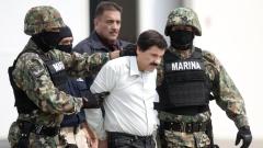 Ел Чапо лично изтезавал и убил трима души