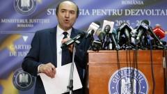Нова криза в Румъния – искат отстраняването на топ антикорупционния прокурор