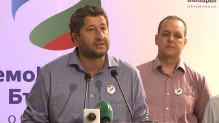 Борисов сдава властта до месеци, уверени от Демократична България