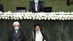 Раиси встъпи в длъжност като президент на Иран, докато напрежението в региона нараства