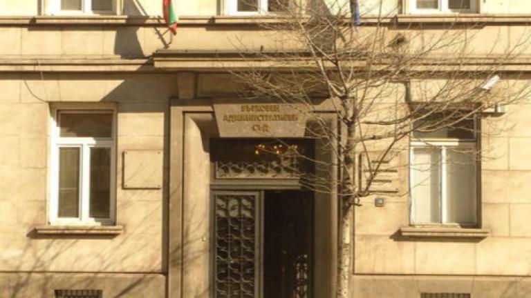 ВАС потвърди санкция за близо 138 хил. лв. за нелоялна конкуренция