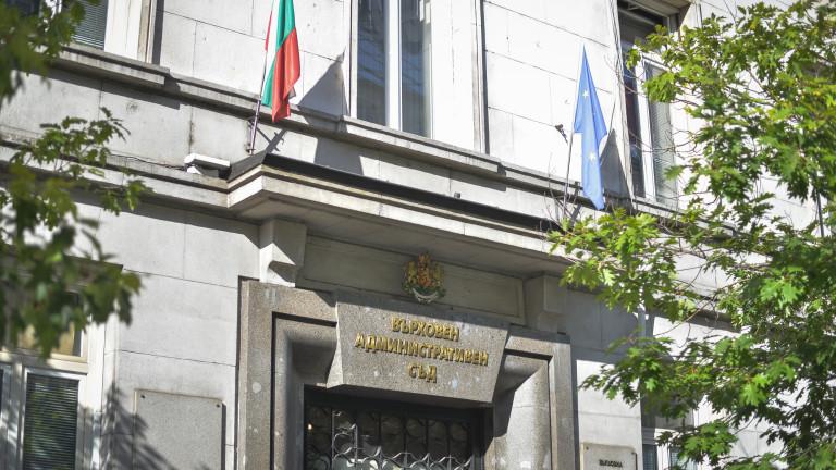 Сезираха прокуратурата за скъп наем на областния административен съд