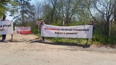 """Частни охранители и полицаи засилено присъстват на протеста в къмпинг """"Корал"""""""