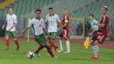 Най-скъпите български футболисти в момента