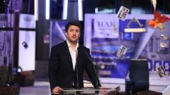 НДК се готви за хоризонта на председателството ни на ЕС