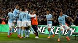 Манчестър Сити все по-близо до титлата в Англия, победи и Евертън