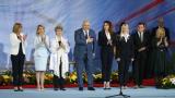 """Красен Кралев награди Мария Гигова с най-високото държавно отличие в областта на спорта """"Венец на победителя"""""""