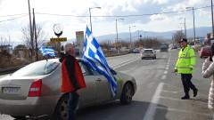 Без сериозни блокади на границата с Гърция