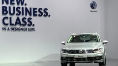 Ето какви премии получиха работниците във Volkswagen